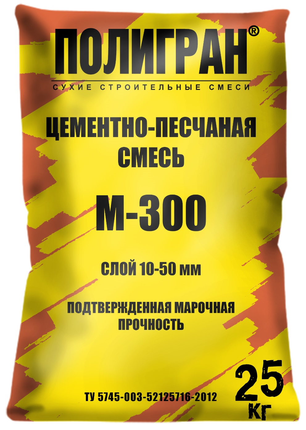 Цпс М 150 Цена